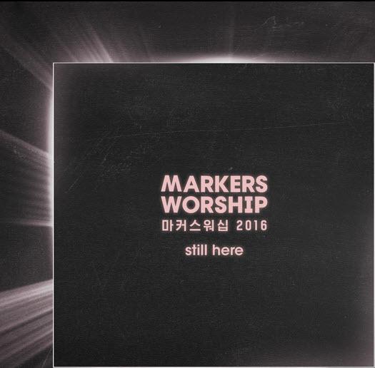 markers2016.jpg